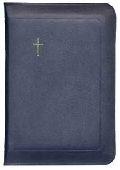 Keskikokoinen Raamattu sinih, kultasyrjä